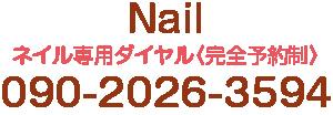 nail_title